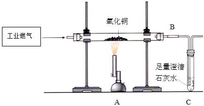 氧化铜与稀盐酸_将带锈铁钉投入一定量的稀盐酸中,过一会儿取出,用水洗净,观察到铁钉