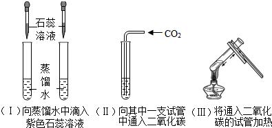 工业上高温煅烧石灰石 CaCO3 可制得生石灰和二氧化碳 如果要制取5