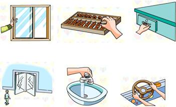 你能区分下列哪些是平移现象哪些是旋转现象吗