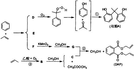 写出下列反应的化学方程式 1 苯与液溴的取代反应 2 苯酚与NaOH溶液