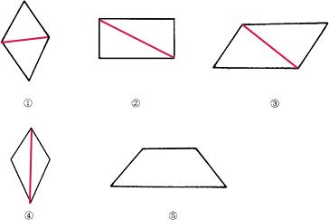 长方形,菱形)都可以由两个完全一样的三角形拼成;如图