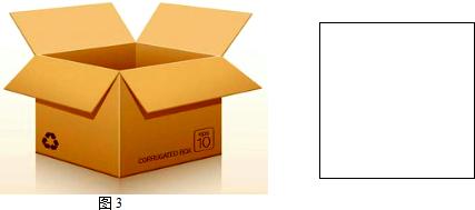如图,由4个全等的正方形组成的L形图案,请按下列要求画图 1 在图案①中添加1个正方形,使它成轴对称图形 不能是中心对称图形 2 在图案②中添画1个正方形