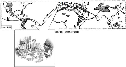 地理社团海报手绘
