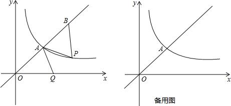 已知一次函数的图象经过A两点. 1 求这个一次函数的关系式. 2 求这条