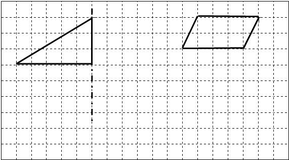 在方格纸上按要求画图. 1 请你画出平行四边形向下平移5格后的图形. 2 图中的三角形是小红画的一个轴对称图形的一半.请你把它画完整. 3 如果每个小格的面积表示1平方厘米