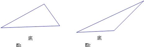 点评:此题主要考查三角形高的画法.图片