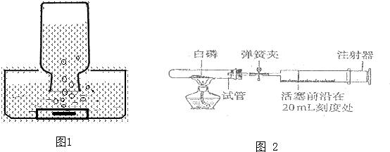 电路 电路图 电子 工程图 平面图 原理图 554_216