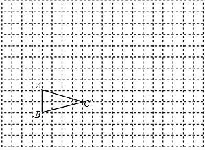 如图,在方格纸中的每个小方格都是边长为1个单位的正方形,△abc在方格纸中,(a、b、c三点都在方格纸的格点上)(1)若点a的坐标为(-4,-1),点c的坐标为(0,-2),请建立合适的平面直角坐标系,并写出点b的坐标.(2)将△abc向右平移6个单位长度