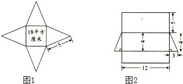 图2中的图形由三个长方形和两个直角三角形组成.)-一张试卷共有20