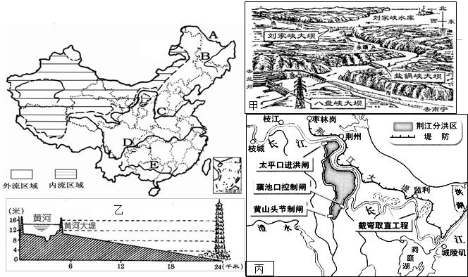 根据地图册,我国是世界上河流湖泊众多的国家之一,读图回答