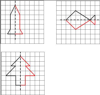 对称点到对称轴的距离相等,对称轴是对称点的连线的垂直平分线,在对称图片