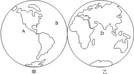 """读""""东,西半球图"""",回答问题."""