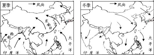 亚洲轮廓手绘简图