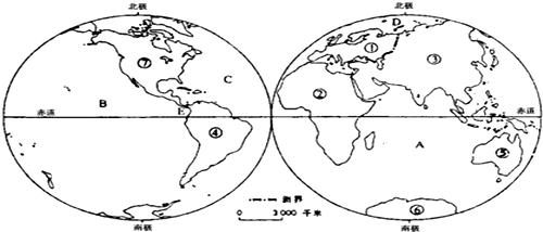 波浪卷发型图中长发_写出图中四个人口稀少