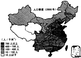 我国人口最小的省份_我国人口密度最小的省区是