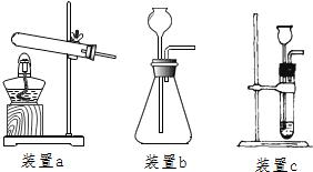 氧气检测仪使用_氧气罐剩余多少不能使用_氧气1.5立方液压罐厂家