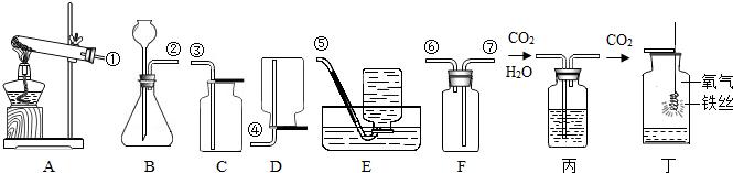 电路 电路图 电子 设计 素材 原理图 665_157