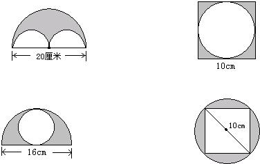 方形盒子素描手绘