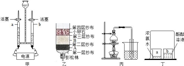 电路 电路图 电子 工程图 平面图 原理图 637_230
