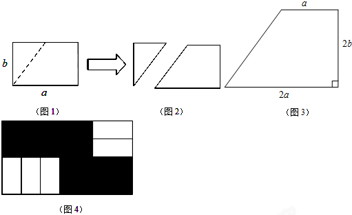 如图的几何体是由6个完全相同的小立方体木块搭成.请画出从正面.上面.左面看到的这个几何体的形状图. 题目和参考答案 精英家教网