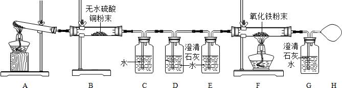 电路 电路图 电子 工程图 平面图 原理图 669_174