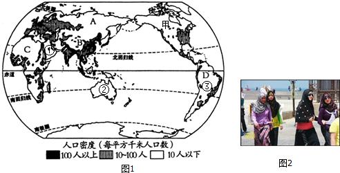 北亚花园_北亚人口稀少的原因