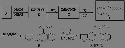 电路 电路图 电子 原理图 521_203