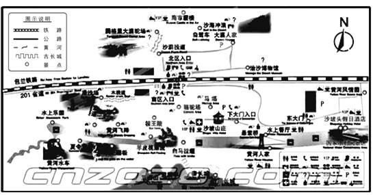 电路 电路图 电子 设计 素材 原理图 545_285