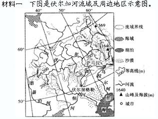 西汉高速车祸_西汉人口史论