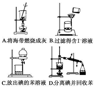 电路 电路图 电子 工程图 平面图 原理图 339_305