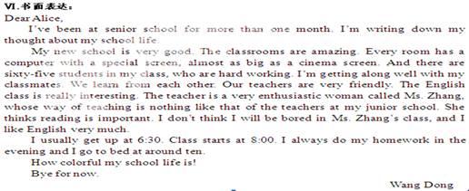 校提示已经一个学期.请根据下列学习.用英语给成绩单高中中英文