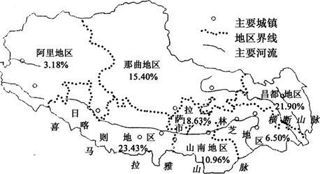 西南地区最大的滑雪场_人口密度最大的地区