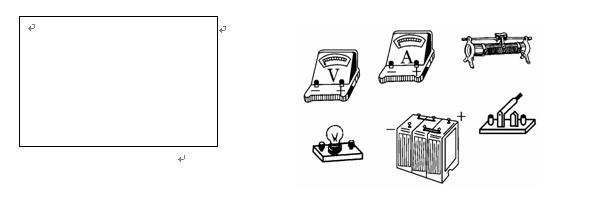 【小题3】试将如图所示器材连成实验电路.