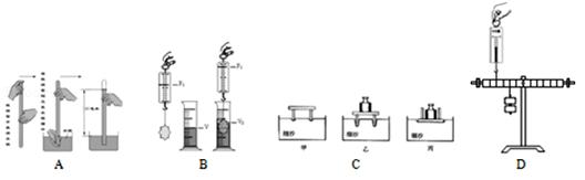 (1)如图所示的实验装置中,验证阿基米德原理的装置是___________,测量