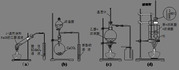电路 电路图 电子 原理图 577_228