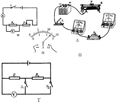 对照甲图.用笔画线代替导线将乙图中未连接部分连接起来,连接电路