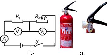 在安全教育活动中.消防干警给同学们介绍图甲干粉灭火器的使用.图乙中气压表的指针示数是 ,使用时压把压下阀门顶端的连杆a.压把相当于 杠杆,若喷出的是干冰粉末.它是利用干冰的