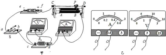 为了查出电路中的连接问题,他用一根导线将一端与电源的负极e相连,另