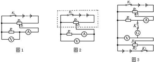 电路(图中g为灵敏电流表,当通过它的小电流有很小的变化时,它就能指示
