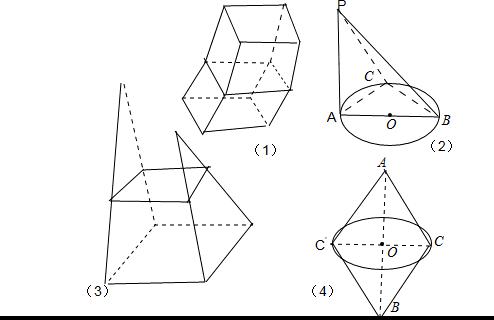 下列说法正确的是A.有两个平面互相平行.其余各面都是平行四边形的多面体是棱柱B.四棱锥的四个侧面都可以是直角三角形C.有两个面互相平行.其余各面都是梯形的多面体是棱台