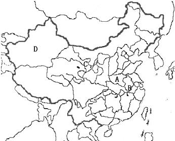 """读""""中国政区空白图"""",完成下列要求."""