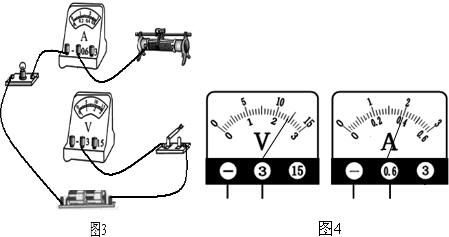 初中物理 题目详情  (1)请根据电路图1,将图3中的实物连接成电路图.