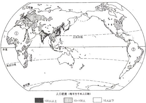 中国人口分布_欧洲人口分布特征