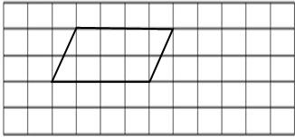 请你动手在如图的方格图中画出一个平行四边形.