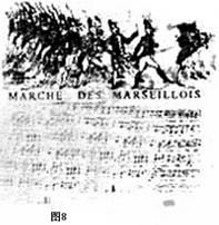 如图是1792年法国马赛义勇军开始传唱的歌曲