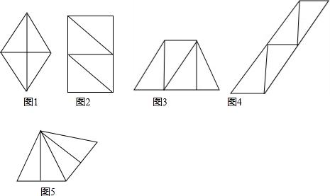 如图所示.把边长为2的正方形剪成四个全等的直角三角形.请你用这四个直角三角形拼成符合下列要求的图形各一个.并标上必要的记号 1 不是正方形的菱形, 2 不是正方形的矩形