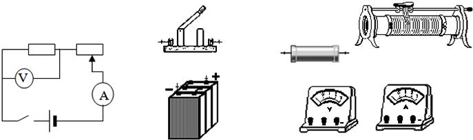 先串后并的原则连接,再将滑动变阻器按一上一下的原则串联在电路中图片