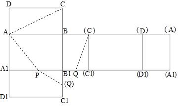 如图所示的是一个长方体.四边形APQC.是长方钢结构图纸电梯井图片