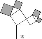 13,如图是由正方形和直角三角形组成的勾股花盆图案,其中最大的正方形图片