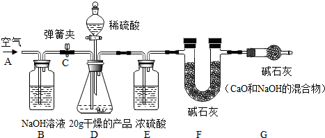 (5)实验步骤